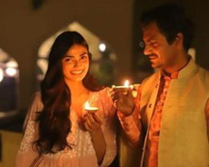 Learning a lot to act by observing Nawazuddin: Athiya Shetty