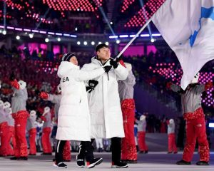 North and South Korea to combine for the Tokyo 2020 Olympics