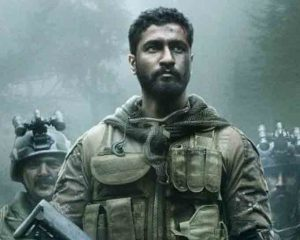 Uri trailer out: Strong performance Vicky Kaushal will give you goosebumps