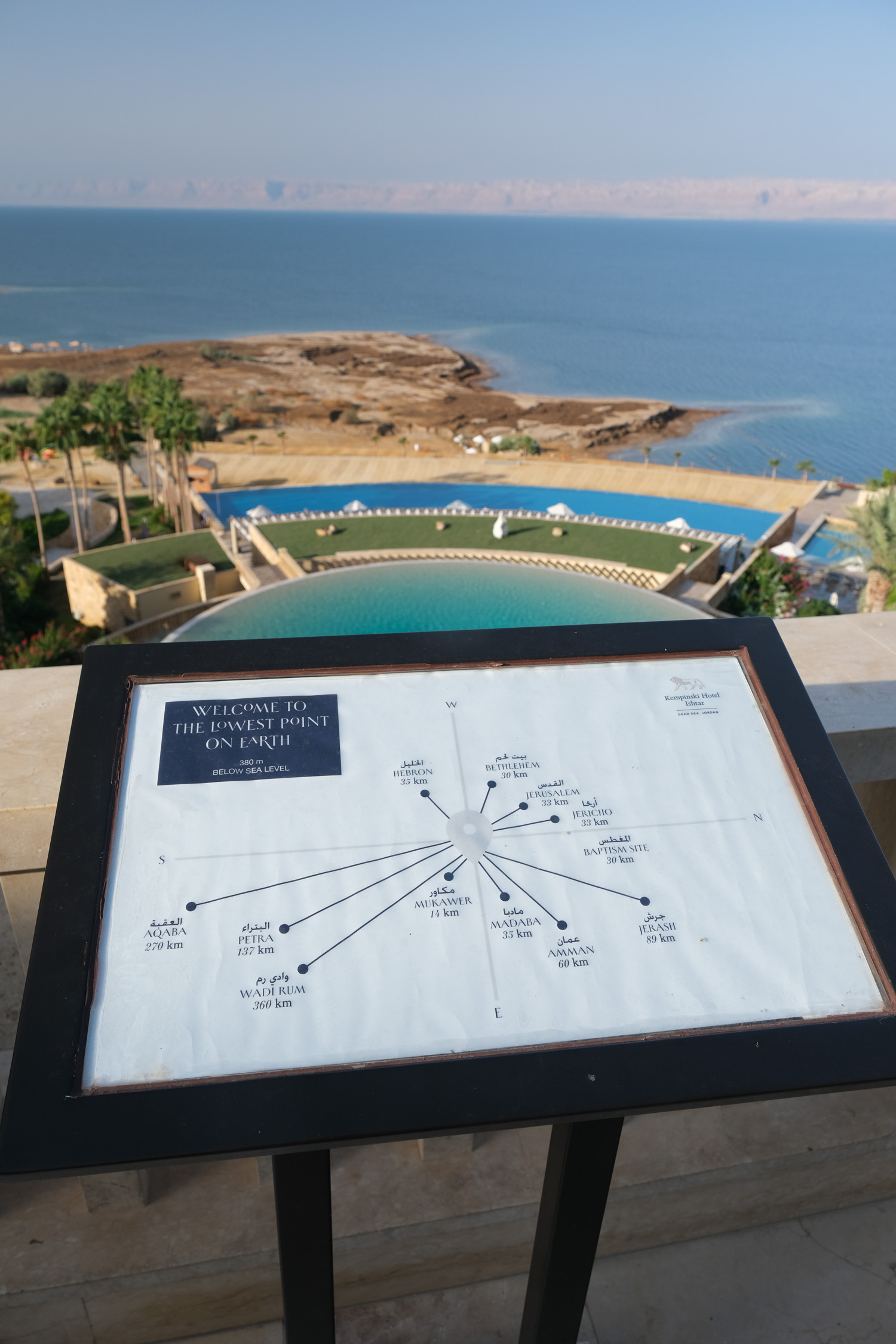 The Dead Sea resort