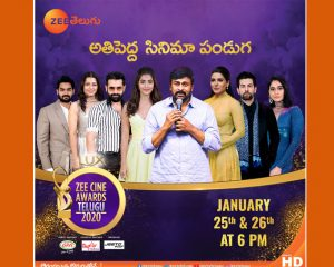 Get ready for an unforgettable gala night with the Zee Cine Telugu 2020 Awards   TV news